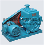 Type 2X two-stage rotary vane series vacuum pump 2X-15 Water Cooling